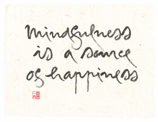 mindfulness is a source of happiness